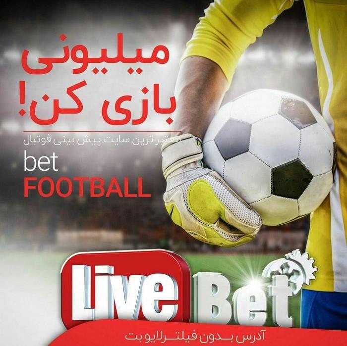 سایت livebet 90