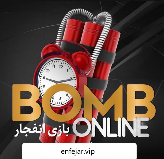 بررسی آموزش بازی انفجار