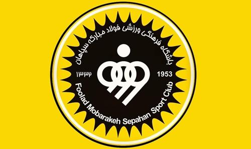 تاریخچه باشگاه سپاهان