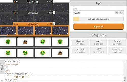 سایت بازی پوپ با درگاه بانکی