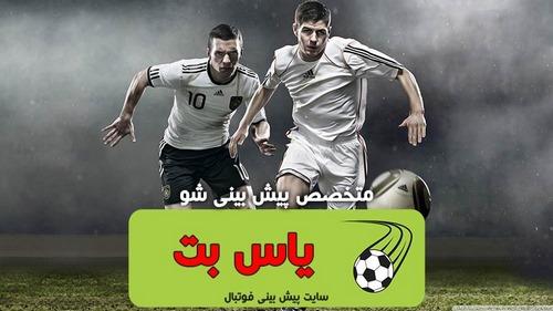 سایت yasbet 90
