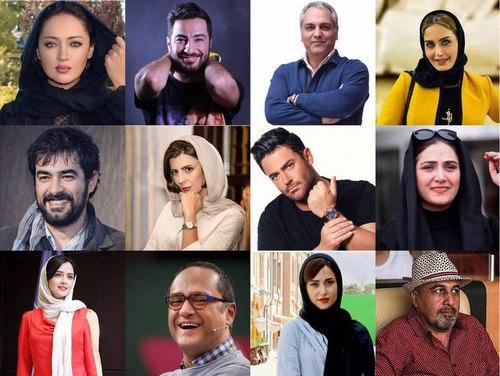 اینستاگرام سلبریتی های ایران