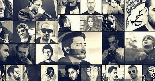 رپر های نسل سوم ایرانی چه کسانی هستند؟