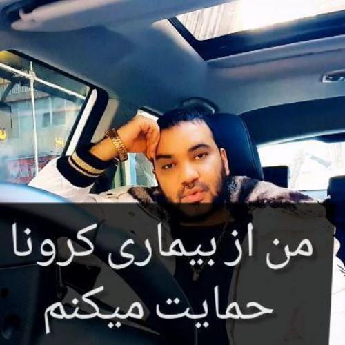 سامان منفرد و محسن افشانی